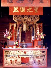 Hou Wang Chinese Temple and Museum
