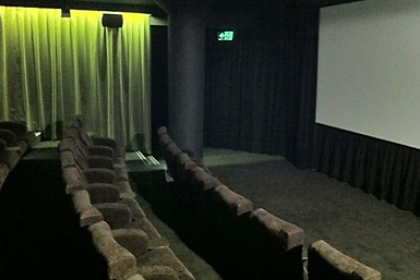Kino Cinema - Accommodation Ballina