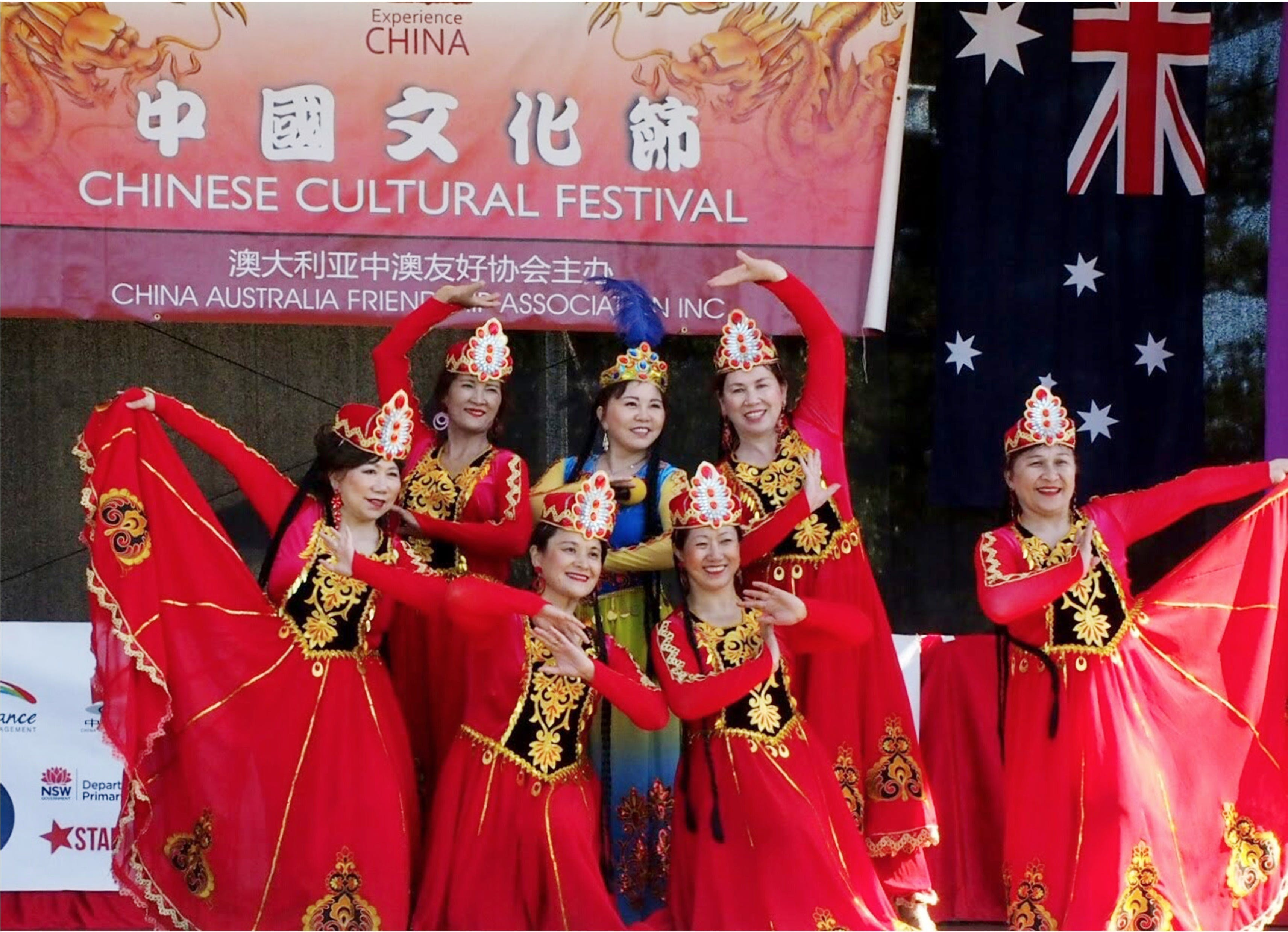 Central Coast Chinese Cultural Festival Moon Festival - Accommodation Ballina