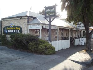 Guichen Bay Motel - Accommodation Ballina