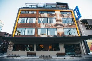 Tryp Fortitude Valley - Accommodation Ballina